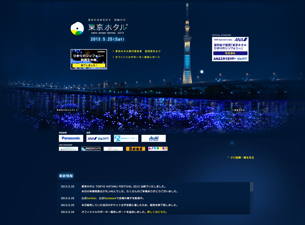 スクリーンショット 2013-05-26 22.49.46