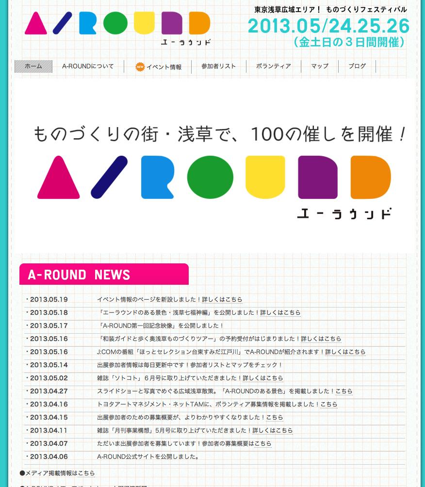 スクリーンショット 2013-05-26 22.46.22