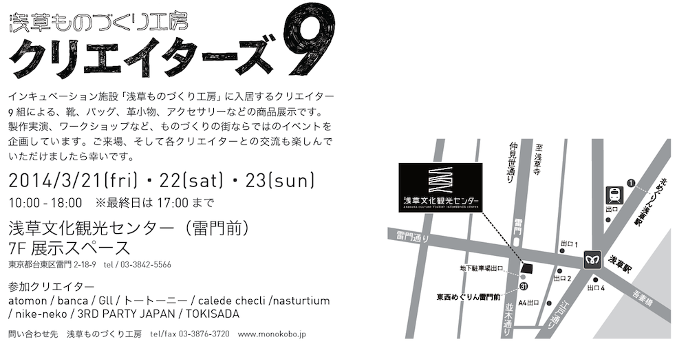 スクリーンショット 2014-03-11 23.27.24